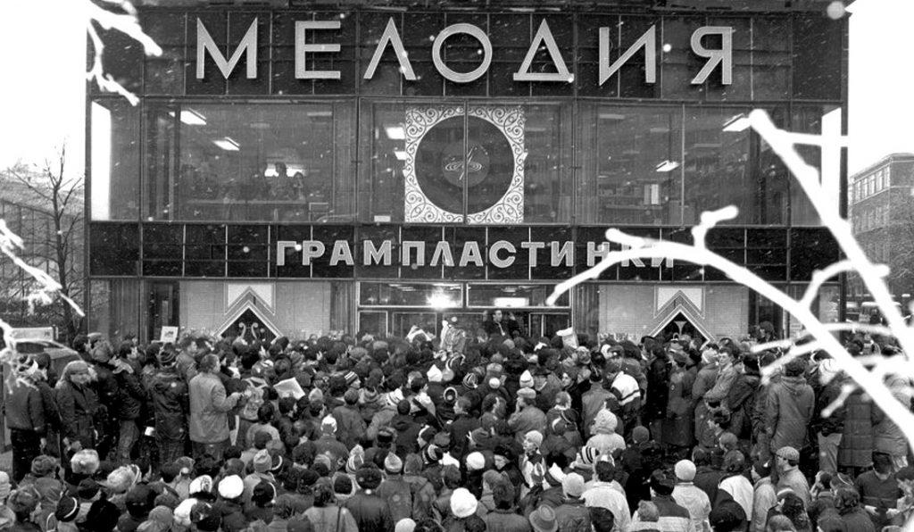 Очередь за пластинками в магазин Мелодия в СССР